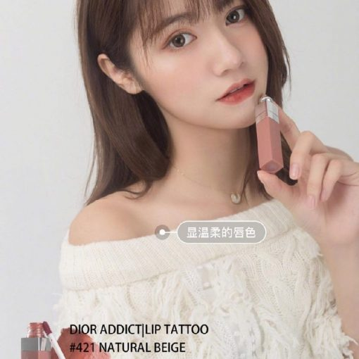 Son Kem Dior Lip Tattoo Màu 421 Natural Beige - Cam Ðất 2